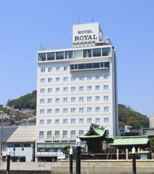 尾道ロイヤルホテル